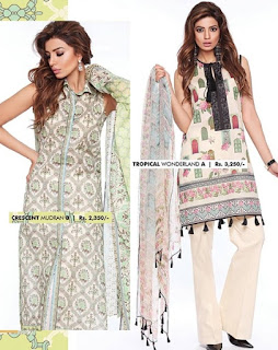Sapphire Lawn 2016 Vol. II with Prices