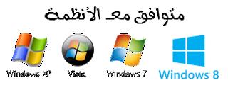http://programs2android.blogspot.com/2015/06/skype-5.html