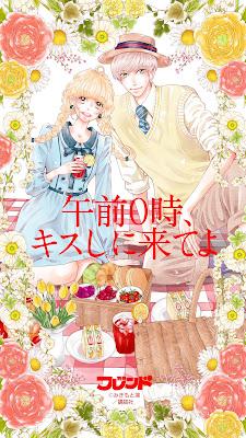 Gozen 0-ji, Kiss Shi Ni Kite Yo de Mikimoto Rin