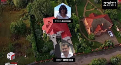 НАБУ відкрило справу проти заступника голови СВР Семочка