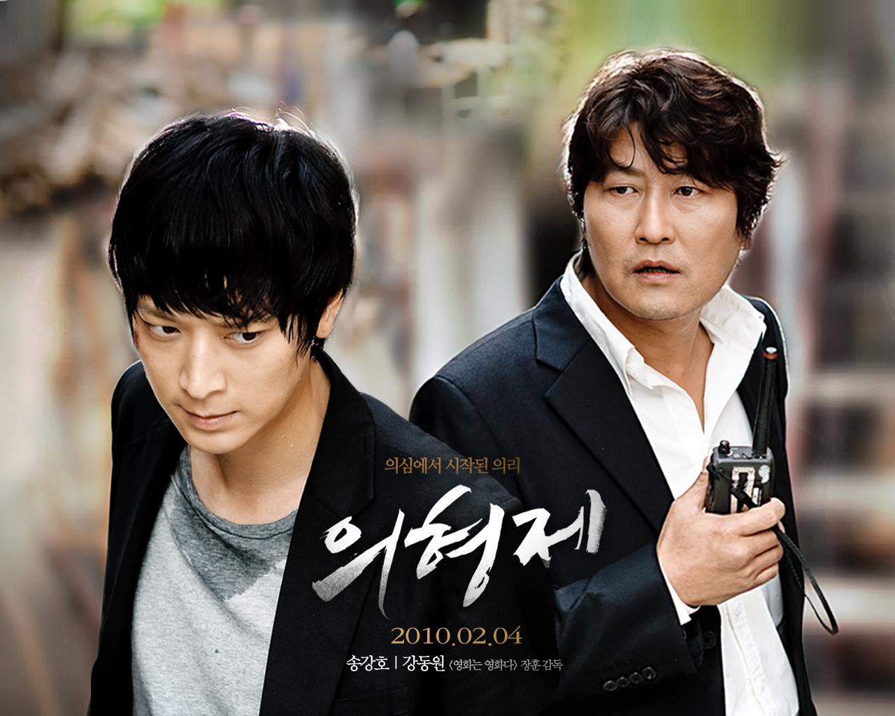 Princess Rosely Download The Secret Reunion Korea Movie