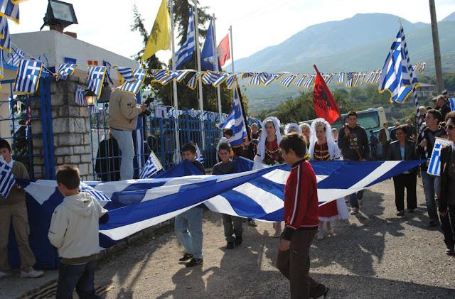 Οι βορειοηπειρώτες καλούν τον ελληνισμό σε εγρήγορση