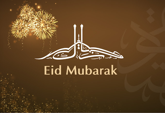 eid mubarak pictures free download