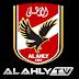 تردد قناة الاهلي 2018 الجديد علي النايل سات alahly-tv-frequency