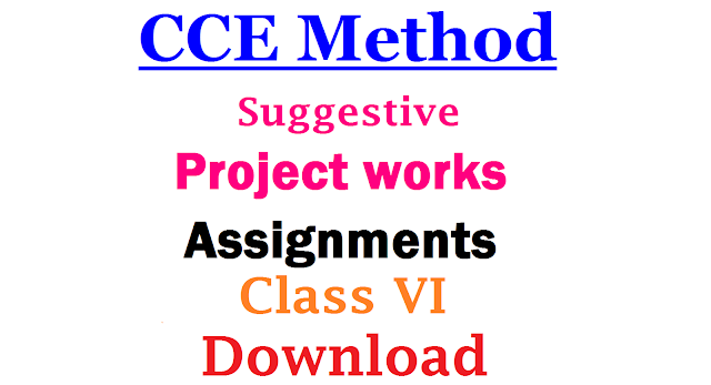 CCE Project Works And Assignments for VI Class English Download Here | English Assignments for Class 6th | CCE Project Works for VI Class English Download | Suggestive Assignments for 6th Class English | Continuous Comprehensive Evaluation Project Works and Assignments for VI Class English Download | CCE Assignments and Projects may be given to Students for Languages| Suggestive Project Works for 6th class in English/2017/01/cce-suggested-project-works-and-assignments-class-vi-english-download.html