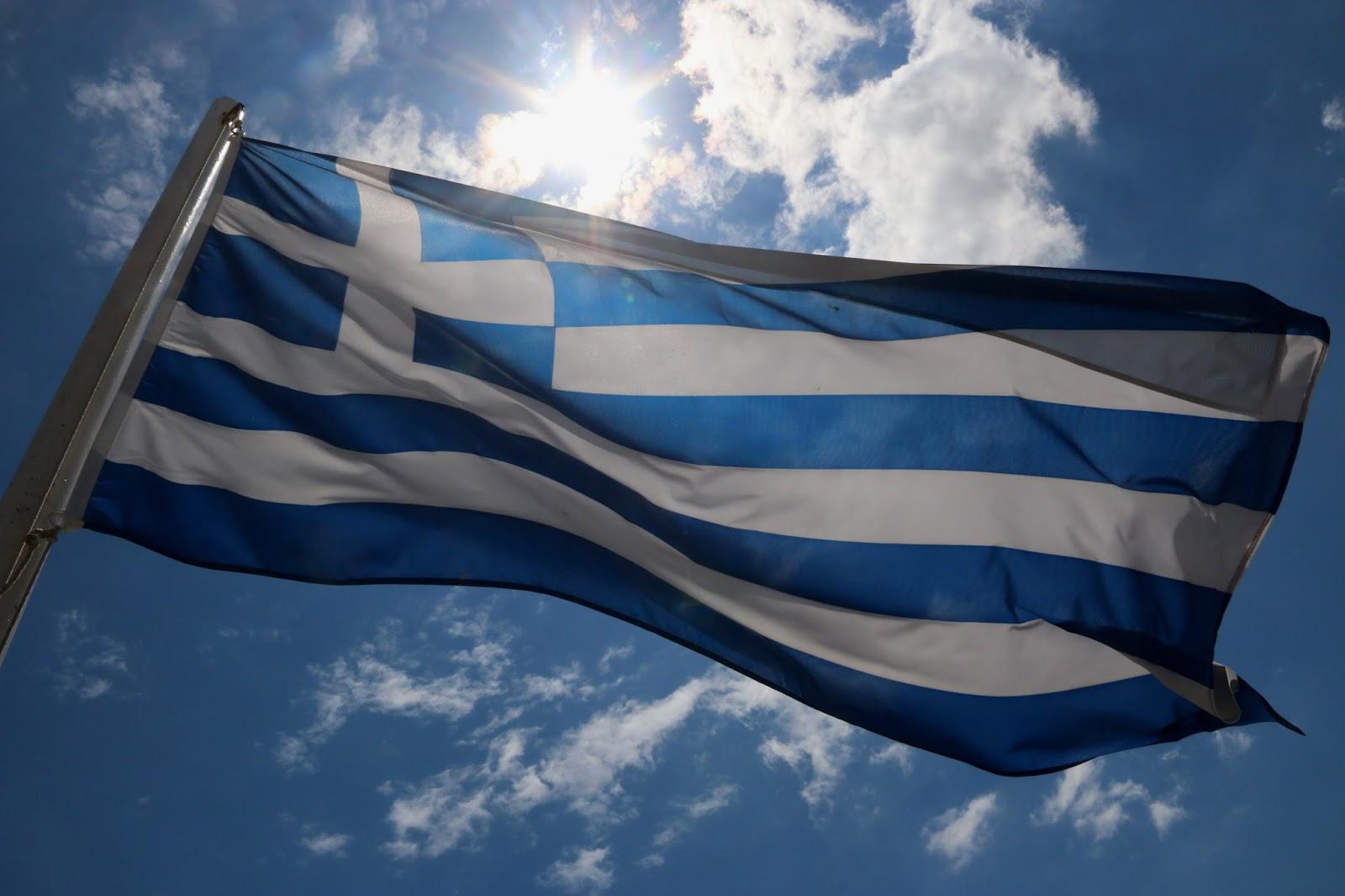 Ελλάδα: η πλουσιότερη χώρα τoυ κόσμου!
