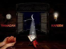 صور رمضان كريم 2018 واتساب