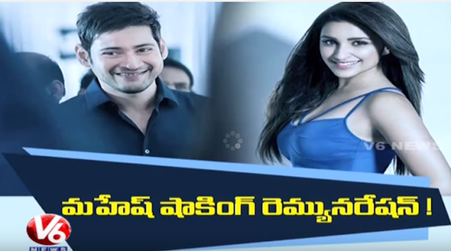 Shocking Remuneration To Mahesh Babu For AR Muragadoss's Film  Tollywood Gossips