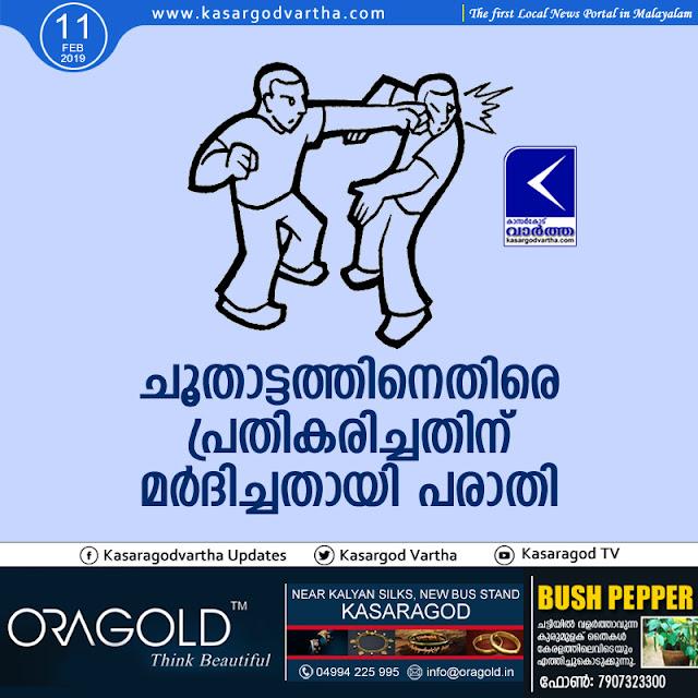 Youth assaulted, Kanhangad, Kasaragod, News, Attack, Gambling.