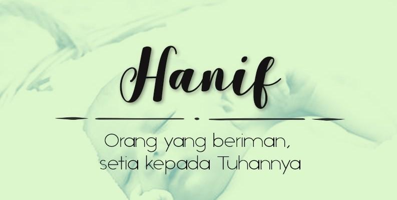 Pengertian Hanif dalam al-Quran