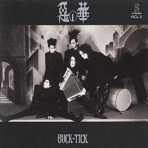 BUCK-TICK – Aku no Hana [FLAC + MP3 320 / CD] [1990.02.01]