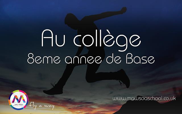 Texte Au College 8eme Annee De Base Mawsoa School