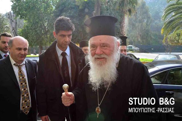 Επίτιμος διδάκτορας στο Πανεπιστήμιο Πελοποννήσου ανακηρύσσεται ο Αρχιεπίσκοπος Αθηνών