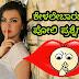 50 ಕೇಳಬಾರದ ಪೋಲಿ ಪ್ರಶ್ನೆಗಳು.... - 50 CRAZY QUESTIONS IN KANNADA - Poli Kathegalu in Kannada