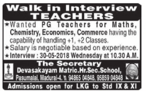 Devasakayam Matric. Hr.Sec School Conducting Walk-in for Teachers on 30th May 2018