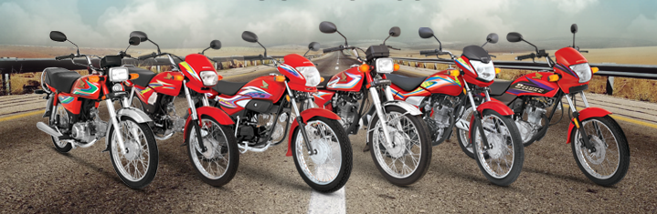 Honda Pakistan Increases There Bikes 4th Time