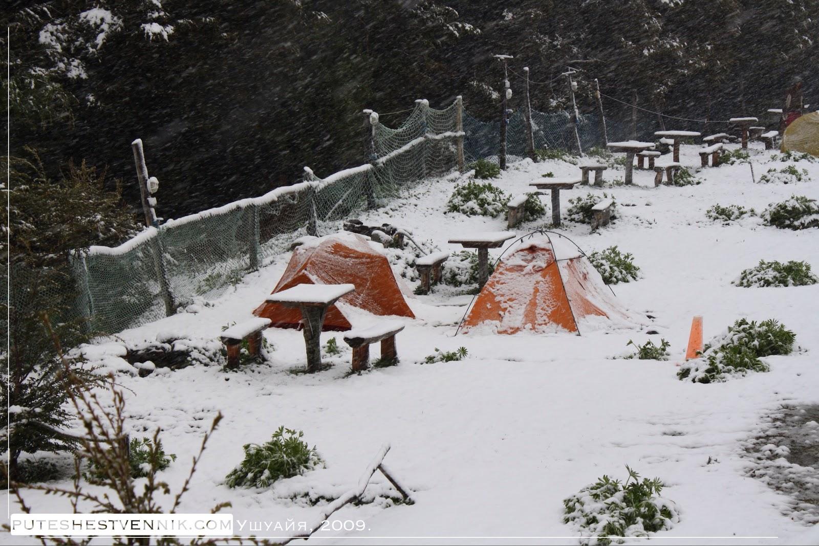 Палатки заносит снегом