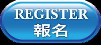 https://events.r20.constantcontact.com/register/eventReg?oeidk=a07efavx3q4865a736e&oseq=&c=&ch=