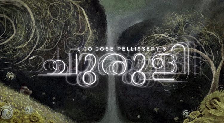 Lijo Jose Pellissery's Churuli Movie