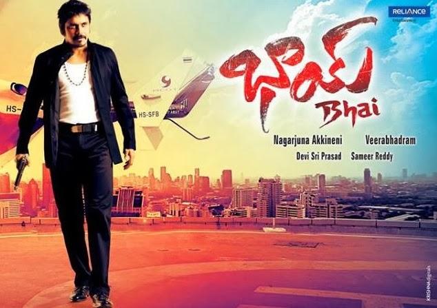 Bhai (2013) telugu mp3 songs orginal acd rips with covers free.