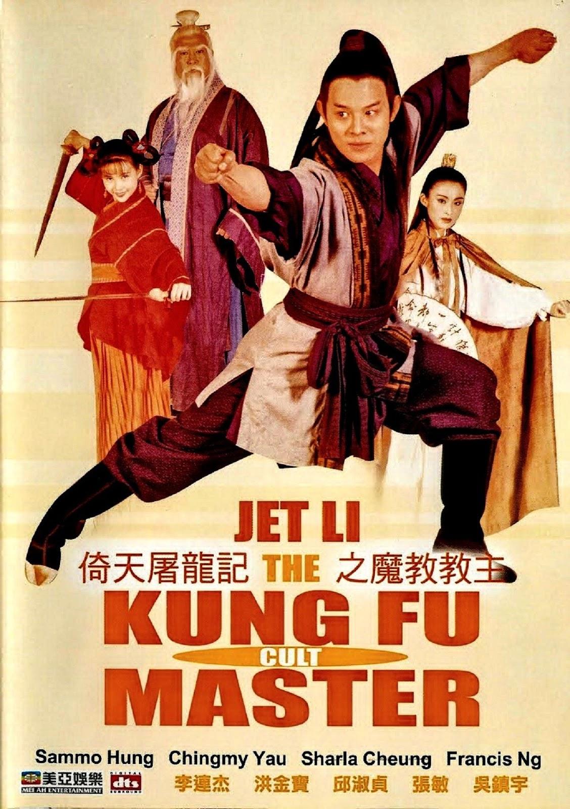 The Kung Fu Cult Master (1993) ดาบมังกรหยก ตอน ประมุขพรรคมาร
