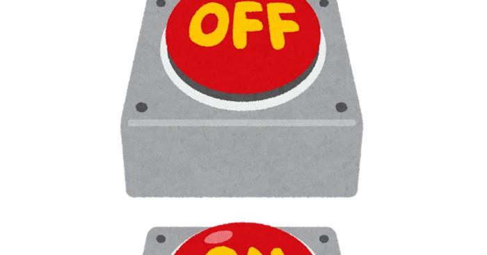 Buttonの意味・使い方・読み方 | Weblio英和辞書