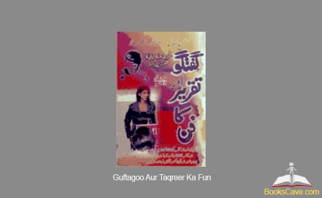 Free Download Guftagoo Aur Taqreer Ka Fun by Dale Carnegiye Pdf version