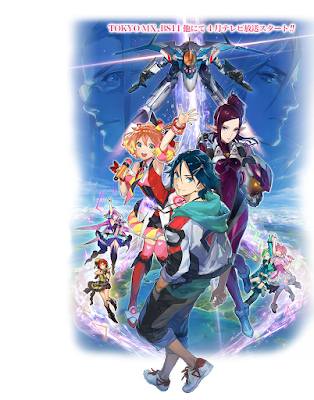Macross Delta nuovo video