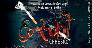 CHHESKO 2016 Watch full new nepali movie Teaser