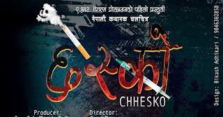 CHHESKO 2016 Watch full new nepali movie Teaser