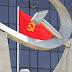 ΚΚΕ: Αντιλαϊκά μέτρα, ανατροπές στα εργασιακά και ψίχουλα για να «χρυσωθεί το χάπι»