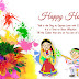 {*2016} Happy Holi SMS, Status For WhatsApp in Hindi