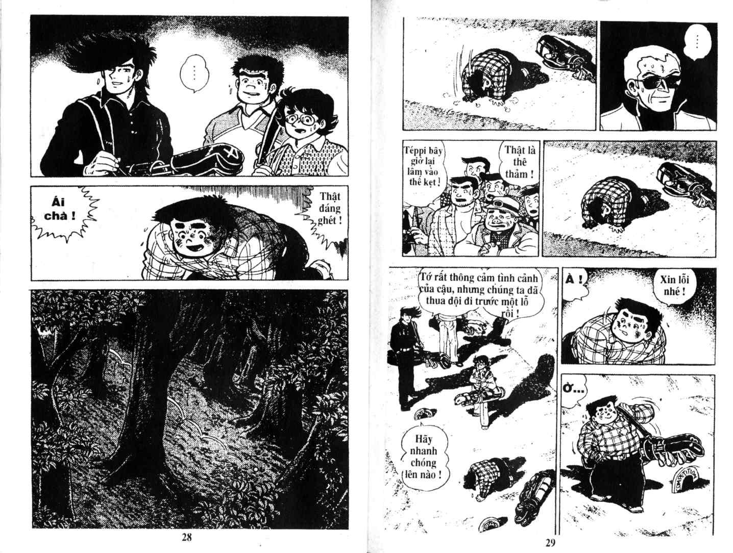 Ashita Tenki ni Naare chapter 7 trang 13