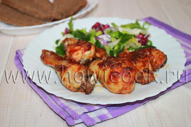 рецепт курицы в томатном соусе в духовке