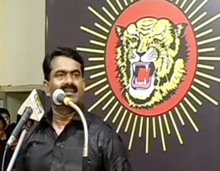 Seeman Speech 27-11-2016 Maaveerar Naal 2016
