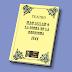 Mac Allan o la dicha en la desdicha 1844 obra teatral libro gratis