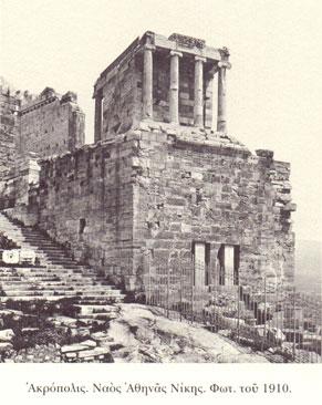 Αρχαιολογική Εταιρεία: Έργον 2015
