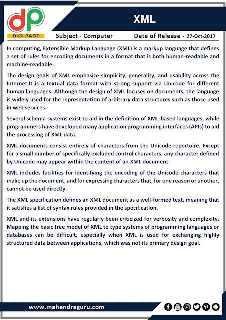 DP | Extensible Markup Language ( XML ) | 27 - 10 - 17