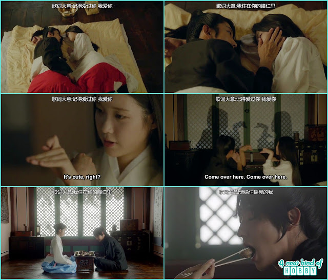 after the kiss hae soo and wang so take some sleep then they play hand shadow game and eat a hearty meal - Moon Lovers Scarlet Heart Ryeo - Episode 16 Review (Eng Sub)