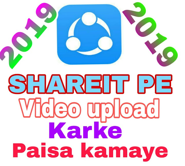 Shareit Pe Video Upload karke Paisa Kaise Kamaye - Full Guide in Hindi, shareit new update, best earning site shareit