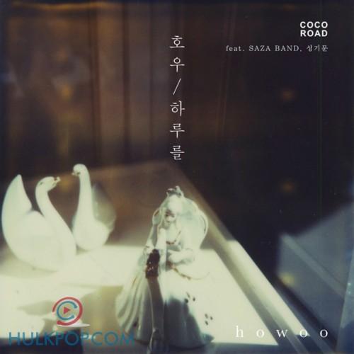 HoWoo – 하루를 (Feat. SAZA BAND, 성기문) – Single