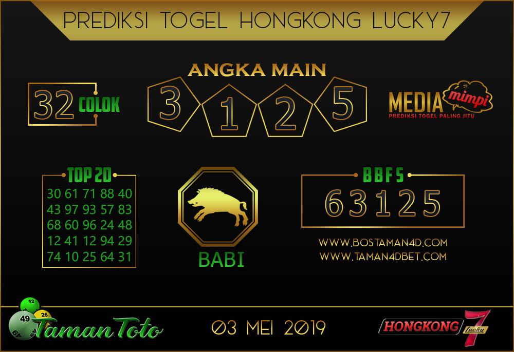 Prediksi Togel HONGKONG LUCKY 7 TAMAN TOTO 03 MEI 2019