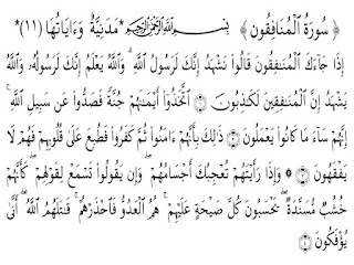 Teks Bacaan Surat Al Munafiqun Arab Latin dan Terjemahannya