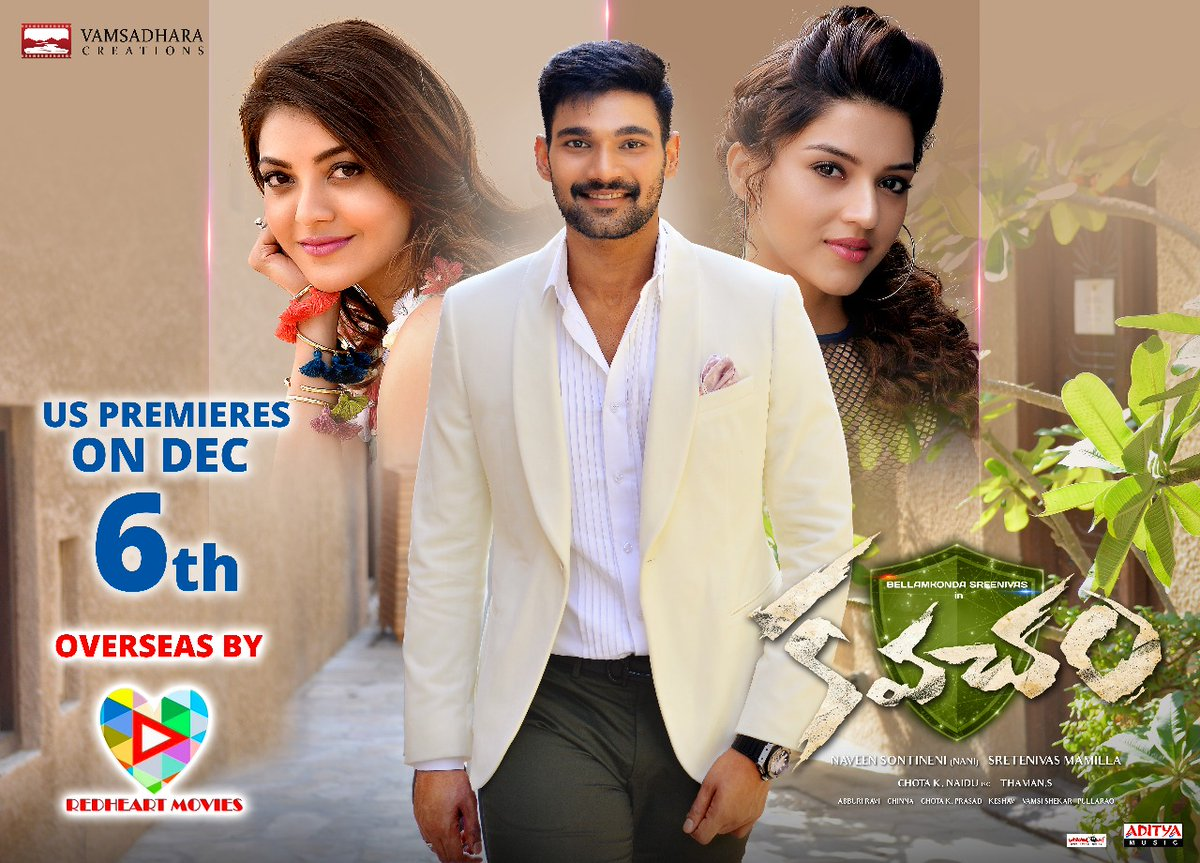 Kavacham overseas by Red Heart Movies: Premieres on 6th December!