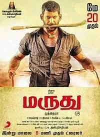 Marudhu (2016) Hindi - Tamil Full Movies Download 300mb HDTVRip