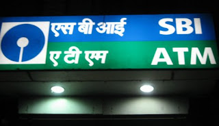 SBI - ATM Opened at Jammikunta 1