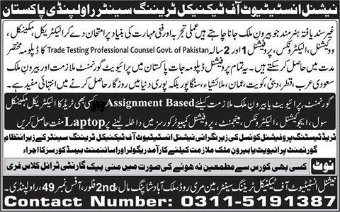 diploma-in-Pakistan