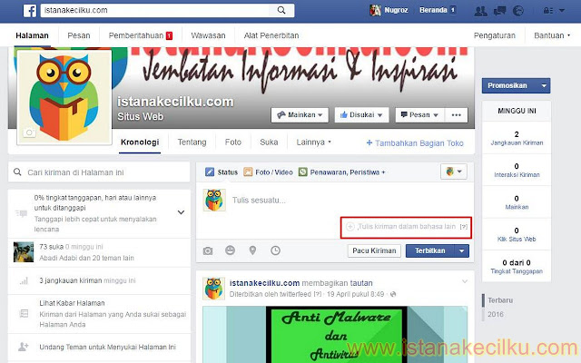 Klik pada Tulis sesuatu... (textbox) di halaman Facebook Anda, dan Anda akan melihat Tulis kiriman dalam bahasa lain tepat di bawah kotak teks. Klik dan Anda akan melihat bahasa default untuk halaman Anda, yang dapat Anda ubah jika Anda inginkan.