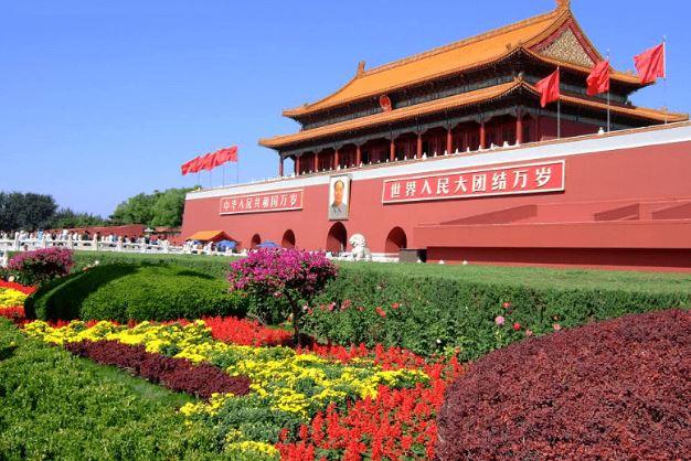 Pakej Percutian Ke Beijing
