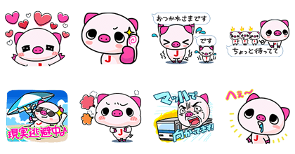 04/28/2016 New LINE Stickers In Japan, Thailand, Taiwan, Spain Sticker Shop